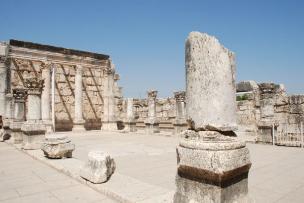 Galilea. Israel